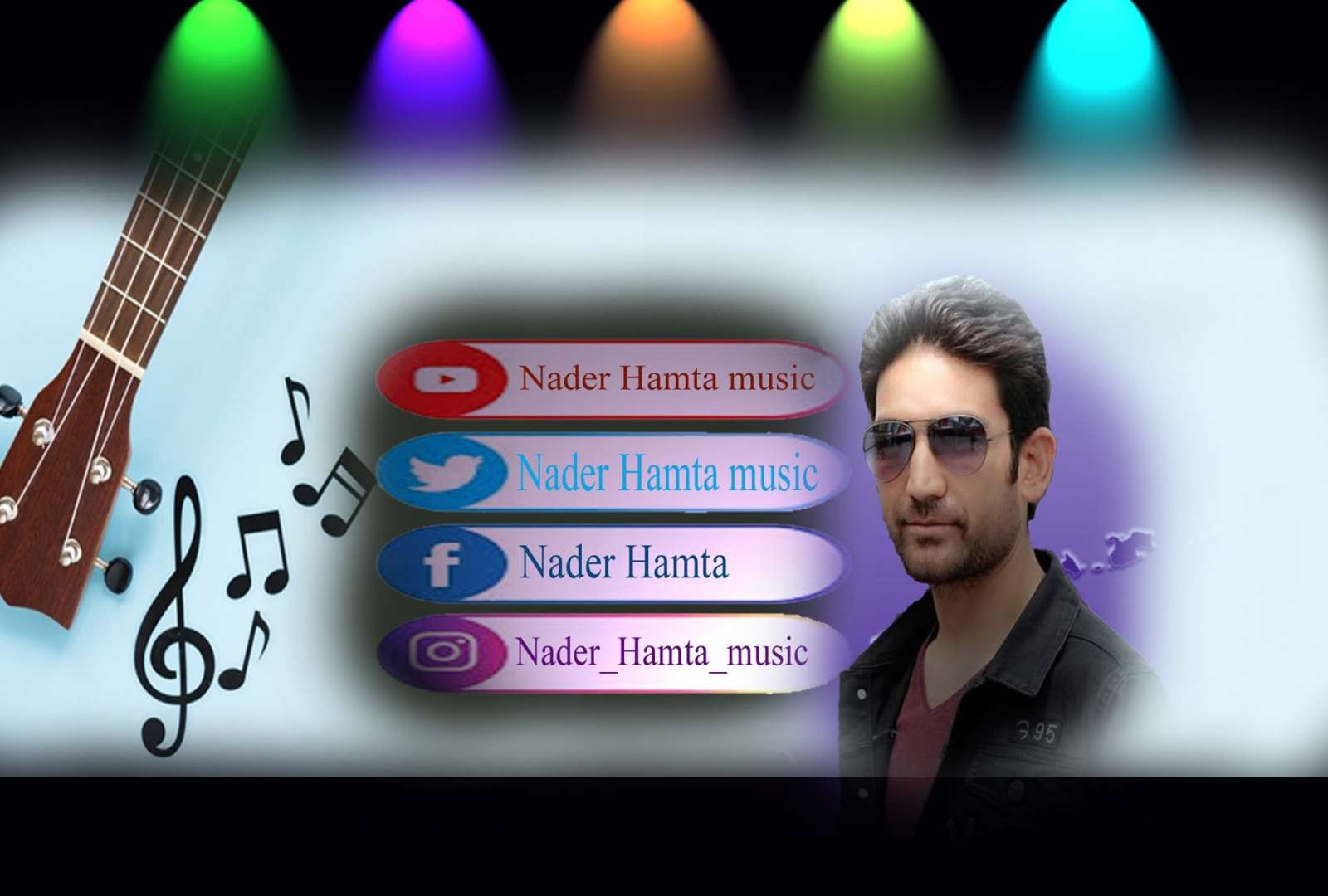 User Cover