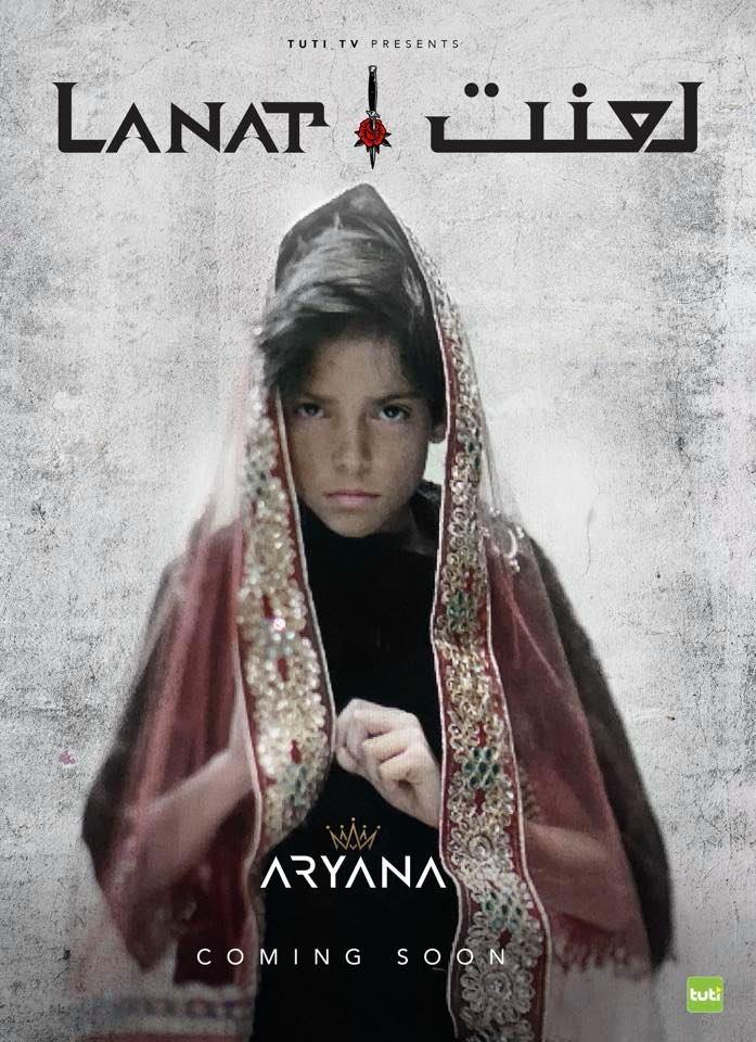 Arayana Sayeed New Song Lanat